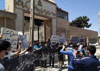 استمرار الاحتجاجات من قبل شرائح مختلفة من الشعب الإيراني ضد النظام