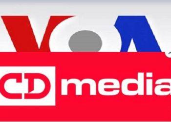 سي دي مديا لا يمكن لوسائل الإعلام تجاهل المعارضة الإيرانية