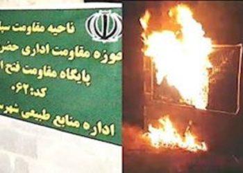 شباب الانتفاضة في إيران يضرمون النار في مراكز نظام الملالي