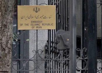 قناة تاب جنل إرهاب النظام الإيراني يهدد ألبانيا ويخطط ضد مجاهدي خلق