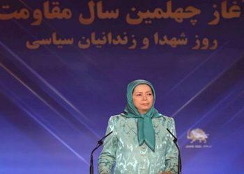 كلمة مريم رجوي في مؤتمر دولي لمناسبة ذكرى العام الأربعين لانطلاقة المقاومة الوطنية