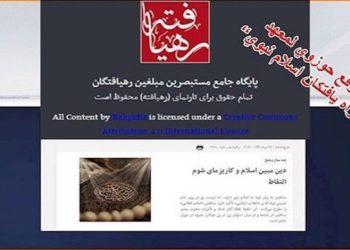 وزارة الاستخبارات في إيران تقدم عملائها كأعضاء سابقين في منظمة مجاهدي خلق