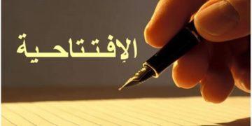إيران.. تفشي كورونا يبلغ ذروته ويتجاوز الحدود!