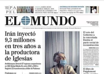 اسبانيا..النظام الإيراني منح 9 ملايين و 300 ألف يورو لشركة إعلامية لمسؤول إسباني