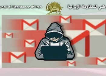 رسائل بريد إلكتروني ورسائل مزورة من وزارة الاستخبارات للنظام الحاكم في إيران