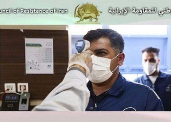 عدد ضحايا كورونا في 342 مدينة في إيران أكثر من 64200 شخص
