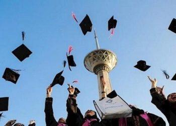 في إيران منح شهادات دراسية مزورة والفساد في وزارة التعليم العالي