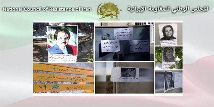 نشاطات معاقل الأنتفاضة في طهران وجميع أرجاء إيران