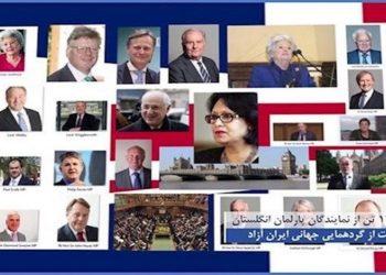 120 عضوا في البرلمان البريطاني يدعمون خطة مريم رجوي