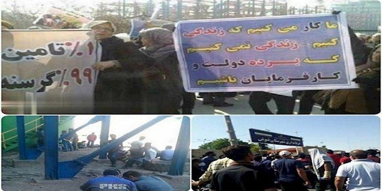 احتجاجات إيران ..إضراب عمال قصب السكر لليوم الـ 54 على التوالي