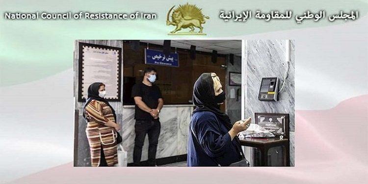 ارتفاع عدد ضحايا كورونا في 394 مدينة في إيران إلى أكثر من 92300 شخص