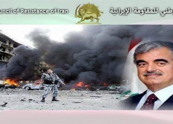 المقاومة الإيرانية تكشف اغتيال رفيق الحريري تم بأمر من خامنئي وتخطيط سليماني