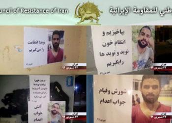 أعضاء معاقل الانتفاضة وأنصار مجاهدي خلق يدعون الشباب إلى العصيان والانتفاضة