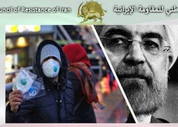 إجمالي عدد ضحايا كورونا في 444 مدينة في إيران يتخطى 110.700 شخص