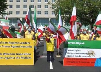 إيرانيون أحرار يتظاهرون أمام البيت الأبيض ووزارة الخارجية الأمريكية والأمم المتحدة