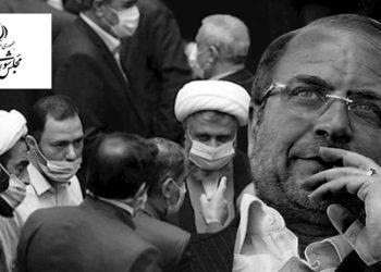 إيران - توتر داخل مجلس شورى الملالي خوفا من اندلاع احتجاجات اجتماعية