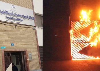 إيران - حرق مراكز قمع نظام الملالي وكتابة شعارات مناهضة للنظام في المدن الإيرانية