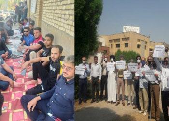 إيران .. تجمعات احتجاجية وإضرابات في إيران - الثلاثاء 15 سبتمبر