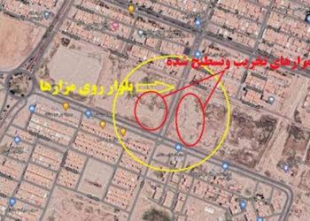 إیران.. في عمل إجرامي جدید أنشأ نظام الملالي شارعاً علی مقبرة شهداء مجزرة مجاهدي خلق