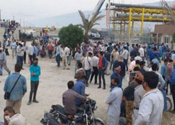 احتجاجات في إيران - تجمعات احتجاجية في طهران ومدن أخرى ضد نظام الملالي - الخميس 24 سبتمبر