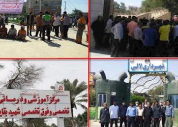 احتجاجات في إيران .. إضرابات ومسيرات احتجاجية في مختلف المدن - الأربعاء 16 سبتمبر 2020