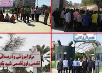 احتجاجات في إيران .. تجمعات احتجاجية شعبية في مدن مختلفة - السبت 19 سبتمبر