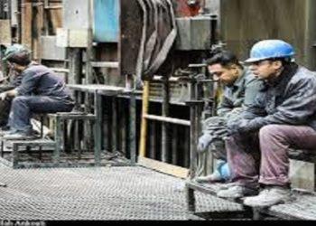 سوط استعباد نظام حكم الملالي على جسد العمال في إيران