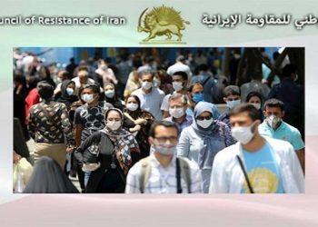 عدد ضحايا كورونا في 410 مدن في إيران يتجاوز 98900 شخص