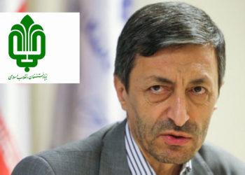 مؤسسة السلب و النهب المسماة مؤسسة المستضعفين في إيران