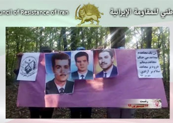 معاقل الانتفاضة وأنصار مجاهدي خلق يحتفلون بانطلاقة العام الـ 56 لتأسيس المنظمة