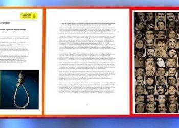 منظمة العفو الدولية التأكيد على دور میرحسين موسوي في مذبحة عام 1988 في إيران