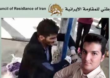 مريم رجوي: تعذيب وقتل شاب في مدينة مشهد يبين قسوة نظام قائم على السلطة بالإعدام والتعذيب والقمع