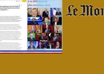 لوموند الفرنسية: رفع حظر السلاح عن إيران خطأ استراتيجي كبير.