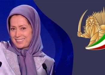 مريم رجوي مرآة معاناة وتطلعات الشعب الإيراني - (ذکری یوم مهم)