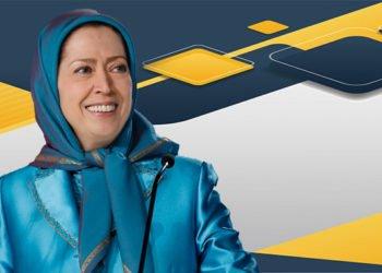 خطة النقاط العشر التی أعلنتها مریم رجوی لإیران المستقبل
