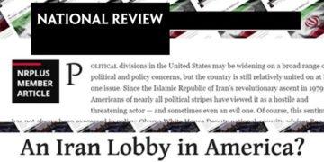 ناشونال ريفيو - الولايات المتحدة الأمريكية: ناياك، لوبي وأصداء لخطاب النظام الإيراني في الولايات المتحدة