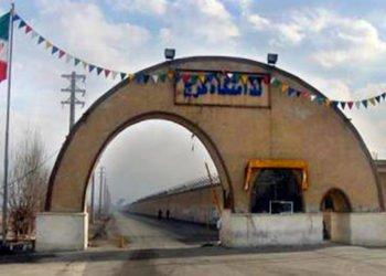 إيران - أعمال وحشية وتعذيب السجناء في سجن كرج المركزي