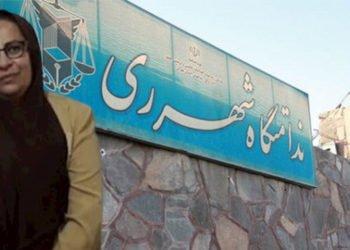 إيران- إصابة زهراء صفائي بنوبة قلبية نتيجة لما تعرضت لها من أذى في سجن قرجك