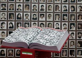 نظام الملالي الحاكم في إيران قتل أكبر عدد من المسلمين في العالم!