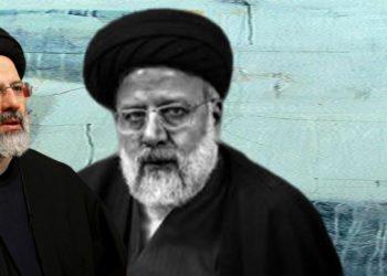 إيران- من هو إبراهيم رئيسي؟