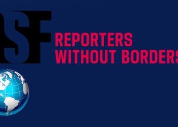 مراسلون بلا حدود: أعلى نسبة إعدامات للصحفيين في إيران