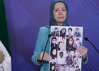 مريم رجوي: لا للإعدام، لا للدكتاتورية الدينية في إيران - بمناسبة اليوم العالمي لمناهضة الإعدام