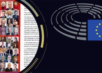 بيان 70 عضوا في البرلمانات الأوروبية ؛ حماية أوروبا من إرهاب حكومة النظام الإيراني