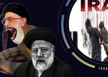 تقرير عن مأساة حدثت في إيران في ظل نظام حكم الملالي