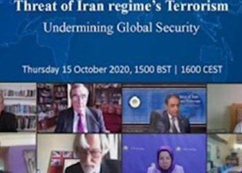 المشرعون البريطانيون: يجب إغلاق جميع السفارات الإيرانية وطرد دبلوماسييها