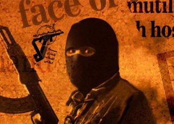 """موقع المجلس الأمريكي للعلاقات الخارجية في مقال تحليلي بعنوان """"الميليشيات المدعومة من إيران تحاول التسلل إلى العراق"""" تناول بعض الجرائم"""