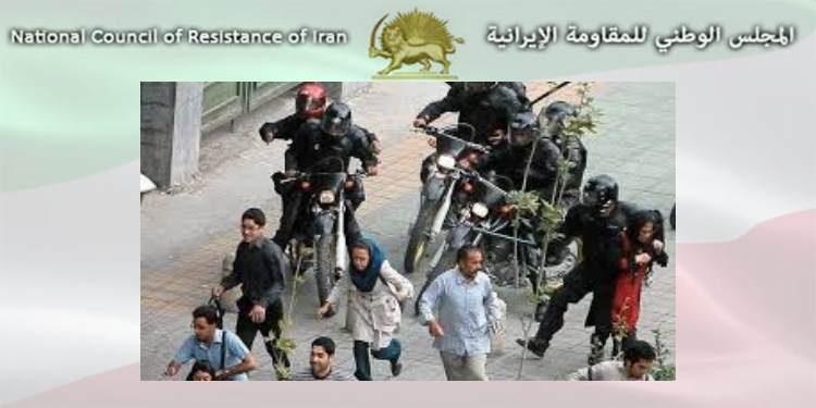 القرار السابع والستون في إدانة انتهاكات حقوق الإنسان في إيران والصادر من الأمم المتحدة