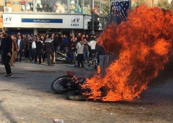نظرة عامة على انتفاضة الشعب الإيراني ضد نظام الملالي في نوفمبر 2019 (1)