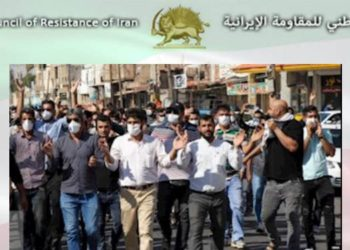 إيران : في ذكرى انتفاضة نوفمبر2019 يستهدف شباب الانتفاضة عدة مراكز للقمع و النهب تابعة للنظام في طهران واصفهان ومشهد وخرم آباد