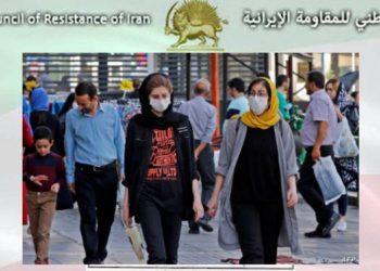 كارثة كورونا في إيران: عدد الضحايا في 465 مدينة أكثر من 164 ألف شخص